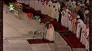"""getlinkyoutube.com-صلاة العشاء """" الأربعاء 15رجب 1419هـ للشيخ محمد السبيل"""