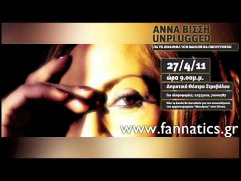Anna Vissi - Avgoustos, Unplugged Concert, Nicosia, 27/04/2011 [fannatics.gr]
