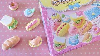getlinkyoutube.com-Fuwa Fuwa Bakery Shop - Tutorial (circa xD) ITA