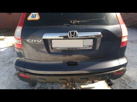 Снимаем и разбираем задний дворник Honda CR-V 2007