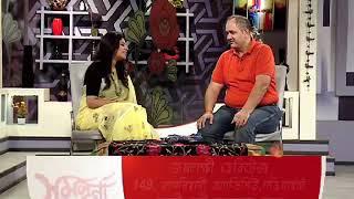 Jailakshmi Sarees Kolkata...Episode 7 on Sampurna