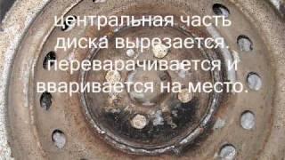 getlinkyoutube.com-четырёх гусеничный вездеход