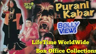 PURANI KABAR 1998 Bollywood Movie LifeTime WorldWide Box Office Collections Verdict Hit or Flop