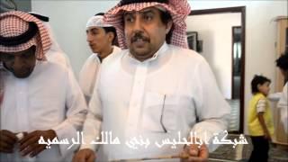 getlinkyoutube.com-تغطية احتفالية عيد الفطر 1434هـ الشاعر سعد بن سعيّد والشاعر سعد بن ربيع 2-2