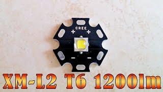 getlinkyoutube.com-CREE XM-L2 T6 6500K 10W 3A 1200lm: сверхъяркий светодиод 20мм для фонаря (aliexpress)