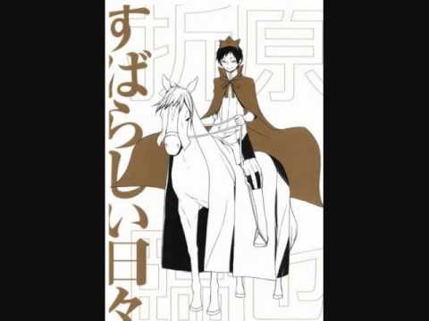 Hibiya - Subarashii Hibi :Izaya Character Song: FULL with Script