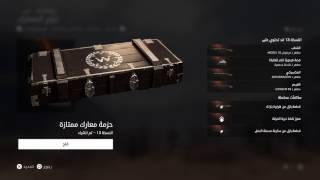getlinkyoutube.com-Battlefield 1  BATTLEPACKS!