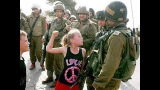 BINTI ALIYEMPIGA KOFI MWANAJESHI WA ISRAEL | Kesi kusikilizwa na MAHAKAMA YA KIJESHI width=