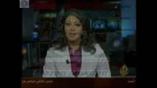 getlinkyoutube.com-فضيحة قناة الجزيرة و عزمي بشارة التي لن تنسى