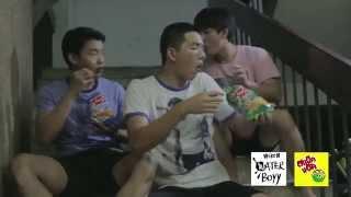 getlinkyoutube.com-คิง โบ แชมป์ แอบแซ่บกัน