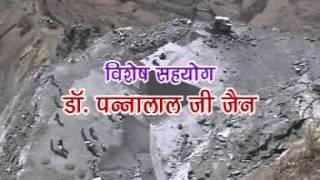 Bhagwan Rishabdev Murti   Mangi Tungi 1