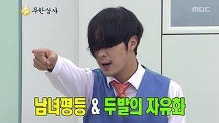 getlinkyoutube.com-[ENG SUB - Infinite Challenge] Muhan Company(1) #02, 무한상사(1) 20120929