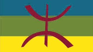 getlinkyoutube.com-mimoun el khenifri otra 1