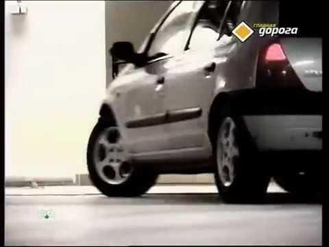 Секонд-тест а/м Renault Clio 2