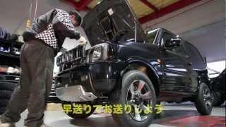 getlinkyoutube.com-エヌズステージ コンプリートジムニー / N's Stage Making Jimny