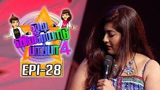getlinkyoutube.com-Odi Vilayadu Pappa 4   Epi 28   Best Performer   07/09/2015