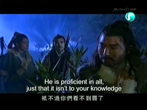 legend of the condor heroes 2003 ep 1 (3/3)