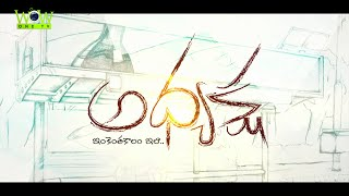 getlinkyoutube.com-Adhyaksha || Latest Telugu Short Film | Watch the Full Short Film and Share it.