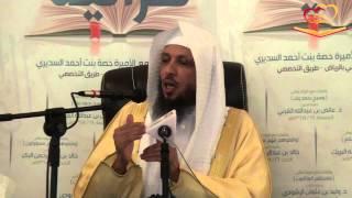 الشيخ سعد العتيق الرجال قوامون على النساء