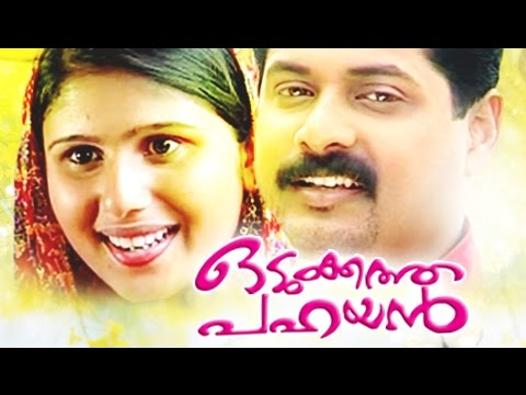 Malayalam Home Cinema   Odukatha Pahayan   Malayalam Teli Film Full Movie 2015