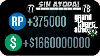 getlinkyoutube.com-GTA 5 ONLINE 1.27/1.35 NUEVO TRUCO DINERO INFINITO SIN AYUDA SIN ESPERAS *MONEY GLITCH* BESTIAL