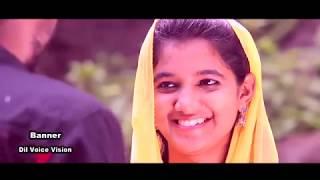 ചെറിയ ബഡ്ജറ്റിൽ ചെറിയ പ്രണയ കഥ │ Jilshad Vallapuzha│My Letter│Malayalam Video Song