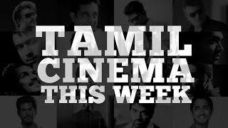 getlinkyoutube.com-My name is Siddharth Abhimanyu - Vijayakumar praises Ajith! | Tamil Cinema This Week - BW