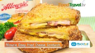 getlinkyoutube.com-อลาวรี่แซนวิชชีสทอด - แซนวิชทอด Allowrie Deep Fried Cheese Sandwich