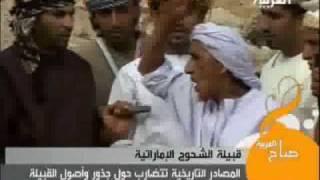 getlinkyoutube.com-تغطية الشحوح على قناة العربية