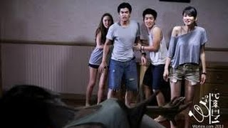 getlinkyoutube.com-Thailand Movies With English Subtitles - Horror Movies Action English Hollywood HD