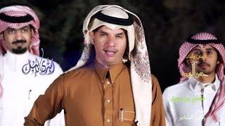 getlinkyoutube.com-كليب اسري ياليل II كلمات مهدي بن حويل II ألحان وأداء حسين ال لبيد - 2016