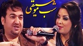 getlinkyoutube.com-Music Night Ep.13 with Nazir Khara شب موسیقی با نذیر خارا