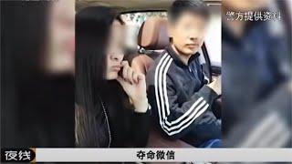 getlinkyoutube.com-20150430 夜线  少妇死