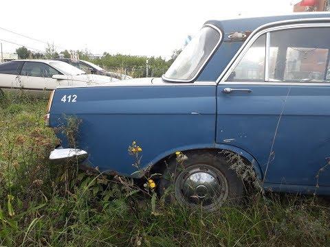Москвич-412 / АЗЛК / Реставрация / Разбор / Багажник