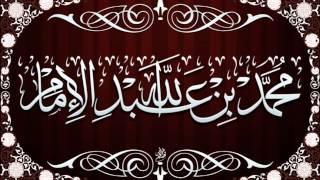 getlinkyoutube.com-إسراف الرافضة في دماء اليمنيين / خطبة الشيخ محمد الامام