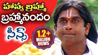 getlinkyoutube.com-Hasya Brahma | #Brahmanandam Telugu Comedy Scenes | Vol 24