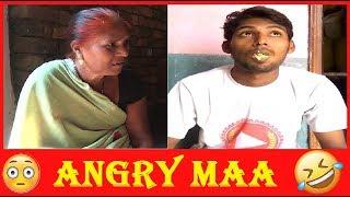 Angry Maa  | 36Gadhiya | CG Comedy Video |Chhattishgarhi Comedy छत्तीसगढ़ी कॉमेडी