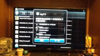 getlinkyoutube.com-小米盒子2/3 加強版 越獄版 教學 OTG + myTV (更新 2016.08.29)