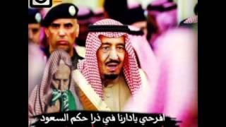 getlinkyoutube.com-افرحي يادارناكلمات مهناالعتيبي أداءعبدالله الطواري