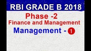 Mission RBI GRADE B 2018 Management L1