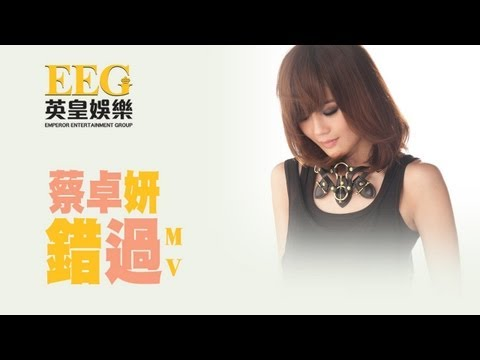  CHARLENE CHOIOFFICIAL[HD][MV]