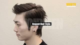 getlinkyoutube.com-[VOIDMEN] 겟잇뷰티 남자 리젠트 스타일 손질 법 MEN wax styling
