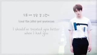 getlinkyoutube.com-BTS Jungkook – If You [Han|Rom|Eng lyrics]