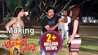 Attarintiki Daredi Movie Making || After Party Pranitha Samantha And Pawan Kalyan || HD