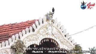 வண்ணை கோட்டையம்பதி ஸ்ரீ சிவசுப்பிரமணியர் கோவில் கொடியேற்றம் 29.05.2017