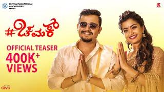#Chamak Official Teaser Kannada Film
