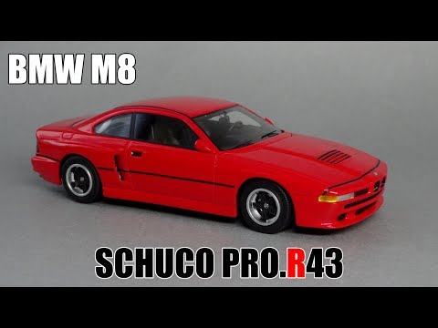 BMW M8 E31 | Schuco PRO.R43 | Обзор масштабной модели 1:43