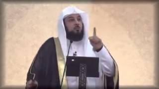getlinkyoutube.com-رسالة إلى داعش من الشيخ محمد العريفي