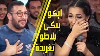 getlinkyoutube.com-Eko - Taghrida | (إيكو يبكي بلاطو تغريدة بأكمله (مع محمد رضى