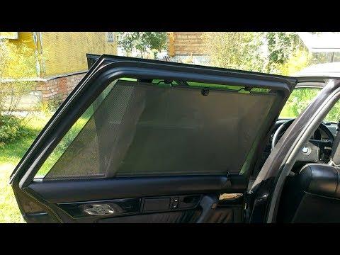 БМВ Е34 S417A Солнцезащитная штора окна двери задней ч.2 Установка BMW E34